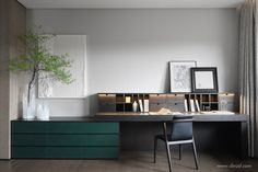 LSDCASA Home Office Space, Home Office Decor, Home Decor, Table Furniture, Furniture Design, Bauhaus Furniture, Office Table Design, Simple Bedroom Decor, Office Interiors