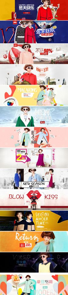 Winter happy end revelry all kinds of brand ladies clothing web design-CHINESE WEB DESIGN Banner Design Inspiration, Web Banner Design, Web Design Inspiration, Web Banners, Design Ideas, Page Design, Layout Design, Fashion Banner, Event Banner
