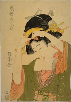 "Collection of Beautiful Women in Art: Gorgeous Women in Japanese Paintings"" - Google Search"