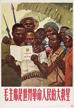 1968... Chairman Mao is the great liberator of the world's revolutionary people!