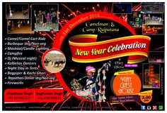 New year party on sand dunes of Bikaner