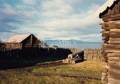 Fuerte Bulnes Punta Arenas Chile Foto de V Franklin
