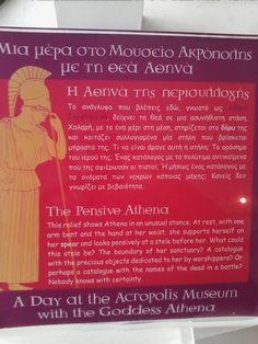 H Σκεπτόμενη Αθηνά