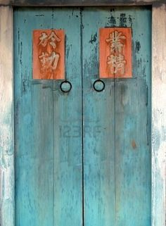 """Old Chinese Door -- entrance to an old farmhouse with lucky charm Chinese characters. The inscription reads, - (loosely translated as) """"diligence makes you better at what you are doing"""""""
