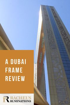 I thought the Dubai Frame was a large picture frame, a story or two tall, perfect for taking a picture of the glitzy Dubai skyline. I was wrong. Dubai Skyscraper, Dubai City, Dubai Uae, Large Picture Frames, Jogging Track, I Was Wrong, Dubai Travel, How To Level Ground, Best Photographers