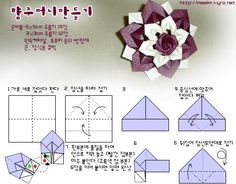 This is how the petals are made.  IMPORTANT : Use 5 petals to make the flower shape instead of 6 !  FIRST LAYER: 60 squares 5x5cm / 2x2inch - 5 Petals SECOND LAYER: 60 squares 5x5cm / 2x2inch - 5 Petals THIRD LAYER: 60 squares 3x3cm / 1,2x1,2inch - 5 petals   Finished model: 13-14cm / 4,5-5 inches  Different layers are connected with a little glue!