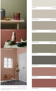 2016 Trends Collections / مجموعة موضة 2016 by Jotun Paints Arabia Interior Paint Colors For Living Room, Paint Colors For Home, Living Room Colors, Bedroom Colors, Colour Pallete, Colour Schemes, Wall Colors, House Colors, Colours