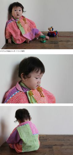 I think I'm gonna adopt an Asian baby(;