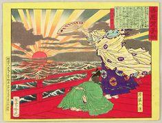 浮世絵 福神江の嶋もうて Lucky Gods' visit to Enoshima
