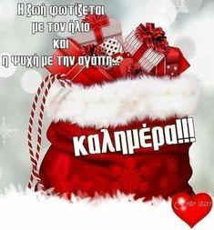 Christmas Stockings, Christmas Ornaments, Christmas Ideas, Holiday Decor, Irene, Noel, Needlepoint Christmas Stockings, Christmas Jewelry, Christmas Leggings