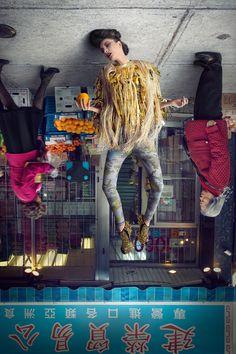 """Fortune Cookie"" by Martin Tremblay for Schon Magazine. Foto Fashion, Fashion Art, Fashion Models, Fashion Beauty, Creative Photography, Editorial Photography, Fine Art Photography, Learn Photography, Photography Tutorials"