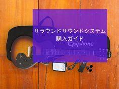 Epiphone, Music Instruments, Guitar, Musical Instruments, Guitars