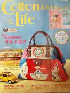Cotton Life no.12