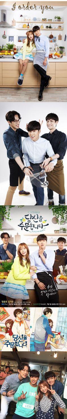I order you (also known as I order for you - 당신을 주문합니다) kdrama 2015 - 16 episodes / Jung Yun-ho / Kim Ga-eun