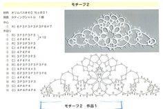 З КНИГИ Hisayo Sugita - Tatting Lace - 2009