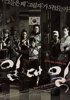 One on One (Hangul: 일대일; RR: Il-dae-il)   Is a 2014 South Korean film directed by Kim Ki-duk. It was the opening film of the 11th Venice Days sidebar at the 71st Venice International Film Festival.
