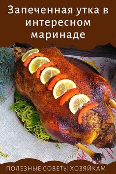 Russian Recipes, Baked Potato, Nom Nom, Pork, Turkey, Food And Drink, Tasty, Beef, Chicken