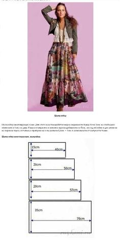 Best 11 Skirt Skirt Fashion, Fashion Dresses, Little Girl Skirts, Girl Dress Patterns, Tiered Skirts, Hippie Outfits, Fashion Sewing, Sewing Clothes, Pattern Fashion