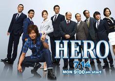 HERO 2 (2014) Like! - JDrama