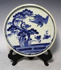 Ko-Imari http://www.google.com/imgres?um=1=en=N=1093=498=isch=Vxo7CqWaFC_cpM:=http://www.liveauctioneers.com/item/11537882_japanese-ko-imari-blue-and-white-porcelain-dish=58R7NWKfP_jAlM=1=http://p2.la-img.com/468/29755/11537882_1_x.jpg=663=768=rqcuULSYOuXKyQHo6YGoAQ=1=hc=592=61=615=242=209=127=129=100854483458080372666=4=143=121=43=18=1t:429,r:9,s:43,i:245