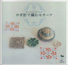 Patterns Crochet: riviste
