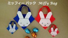 折り紙 ミッフィーのバック 簡単な折り方(niceno1)Origami Miffy Bag