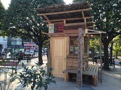 恵比寿に自然と廃材と5万円のスモールハウス – YADOKARI|スモールハウス/小屋/コンテナハウス/タイニーハウスからこれからの豊かさを考え、実践するメディア。