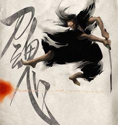 Google Image Result for http://www.deviantart.com/download/7962452/Samurai_Spirit.jpg