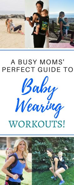 A babywearing workout is the perfect way for mom to exercise post pregnancy and stay fit. Baby wearing work outs are the perfect way to lose weight post partum for new moms. Use these tips ideas and workout routines to skip the gym while having fun and Losing Weight Tips, Ways To Lose Weight, Weight Loss, Gym Workouts, At Home Workouts, Workout Routines, Fitness Exercises, Fitness Routines, Workout Exercises