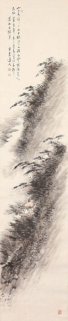 Koso Hirano 平野古桑 (1880-1931), nanga painter.