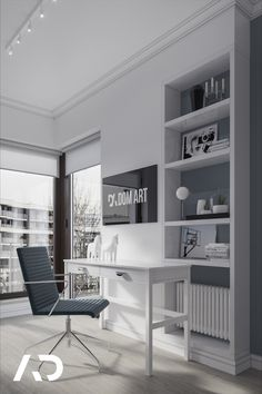 📨  biuro@amadeusz.design 📞 +48 609 999 467   #amadeusz #design #amadeusz #design #amadeuszdesign #domart #architektwnetrz #projektowaniewnetrz  #architekturawnetrz #dobrzemieszkaj #interior #interiordesign #aranzacjawnetrz #domoweinspiracje #architecture #wystrój #wnętrz #homedecor #home #decor #beauty Corner Desk, Studio, Home Decor, Furniture, Design, Corner Table, Decoration Home, Room Decor, Studios