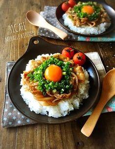 簡単すぎてウマすぎる♡彼も子供も大満足の絶品丼物レシピまとめ – Amazing World Food and Recipes Wine Recipes, Asian Recipes, Cooking Recipes, Healthy Recipes, Cafe Food, Food Menu, How To Cook Rice, Fusion Food, Asian Cooking