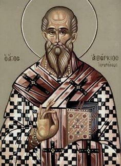 За царовања Марка Аврелија, сина Антонинова, у граду Јерапољу, у коме имађаше мало хришћана a огромно мноштво незнабожаца, свети Аверкије б...