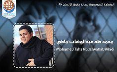 9 أيام مرت على اختفاء محمد ماضي