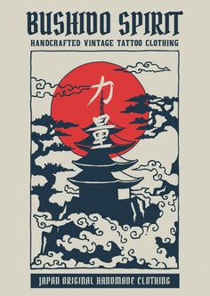 Vector Illustration Of Japan Shrine Temple With Japanese Word Means Strength