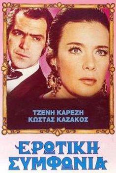 Cinema Posters, Movie Posters, Crazy Girls, Classic Movies, Drama, Actors, My Love, Ube, Greeks