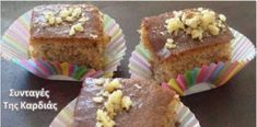 Παραδοσιακή και πολύ πολύ αγαπητή Καρυδόπιτα Muffin, Breakfast, Food, Morning Coffee, Essen, Muffins, Meals, Cupcakes, Yemek