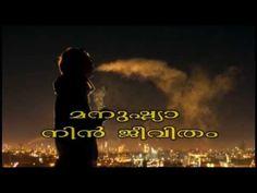 Come on jiju hindi audio - 3 5