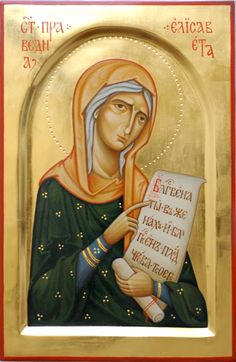 Commission contemporary christian Icon of saint Elisabet (St. Elizabet), mother of Saint John the Baptist
