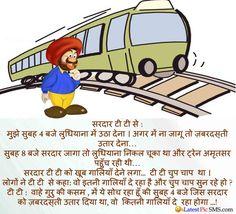 Sardar hindi jokes collection pdf