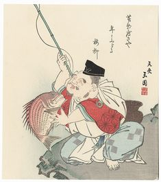 Ebisu Surimono by Tenju Gyokuen (circa 1830 - Good Luck Symbols, Woodblock Print, Japanese Art, Buddhism, Samurai, Art Decor, Statue, Drawings, Illustration