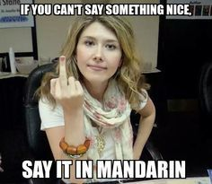 If you can't say something nice, say it in Mandarin #Firefly