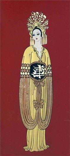 Asian Princess , Art Deco by Erte, via Mine Akkoyunlu