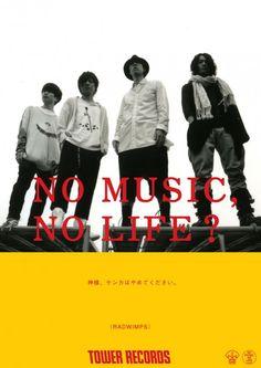 no music - Google 検索 Declan Mckenna, Awsten Knight, Tower Records, One Ok Rock, First Story, Rock N, Music Bands, Singer, Japan
