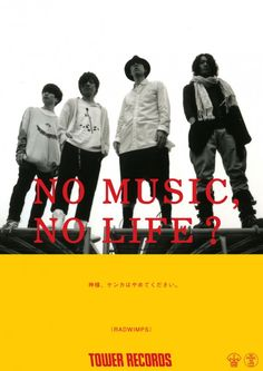 no music - Google 検索