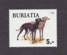 Stamp from Buriatia