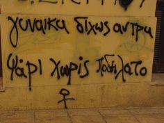 Art Quotes, Jokes, Funny Stuff, Greek, Image, Freedom, Funny Things, Husky Jokes, Memes