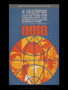'World Solidarity with the Peoples of Asia' - Unknown, 1968