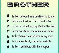 Trendy Birthday Quotes For Brother In Urdu Younger Brother Quotes, Brother Sister Relationship Quotes, Bro And Sis Quotes, Brother Sister Love Quotes, Brother Birthday Quotes, Sister Quotes Funny, Brother Brother, Nephew Quotes, Funny Sister