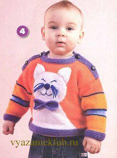 Пуловер для мальчика - Для детей до 3 лет - Каталог файлов - Вязание для детей